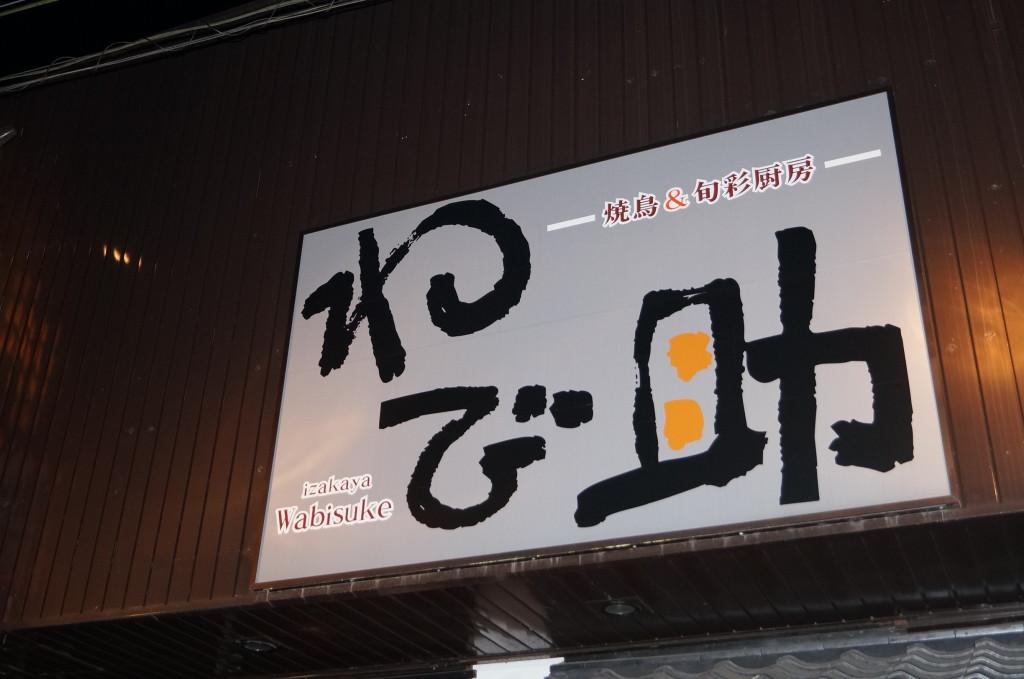 2014-02-09 (111)